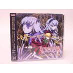 (CD) ローゼンメイデン・トロイメント オリジナルサウンドトラック