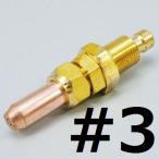 小池酸素工業 中切 C2H2火口 #3 切断板厚(20〜30mm)