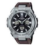 【お取寄せ品】Gショック 海外モデル CASIO G-SHOCK GST-S130L-1A