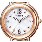 wicca ウィッカ KL0-961-11 有村架純 広告着用マスコミモデル ソーラーテック電波時計 ブレスライン HAPPY DIARY
