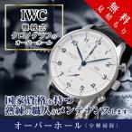 б┌екб╝е╨б╝е█б╝еыб█ еведе└е╓еъехб╝е╖б╝ IWC ╡б│г╝░б▀епеэе╬е░еще╒ ╦╔┐х╕б║║ ╝з╡д╚┤дн ┴ў╬┴╠╡╬┴