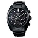 正規品 SEIKO セイコー ASTRON アストロン SBXC023 クオーツアストロン50周年記念限定モデル 限定1500本 腕時計