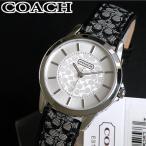 コーチ 腕時計 レディース 14501524 人気