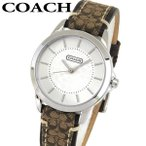 ショッピングシグネチャー コーチ COACH 腕時計 シグネチャー レディース 14501525