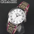 ショッピングコーチ コーチ COACH 腕時計 シグネチャー レディース 14501543