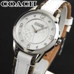 COACH コーチ 14501619 海外モデル NEW CLASSIC SIGNATURE ニュークラシックシグネチャー レディース 女性用 腕時計 白 ホワイト シルバー