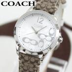 COACH コーチ ニュークラシック シグネチャー 14501620 海外モデル レディース 腕時計 ウォッチ 革バンド レザー クオーツ アナログ 銀 シルバー