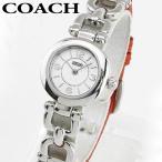 COACH コーチ 14501853 海外モデル WAVERLY ウェイバリー レディース 女性用 腕時計 シルバー ウォッチ 白 ホワイト 赤 レッド