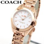 COACH コーチ クオーツ 14502185 海外モデル TRISTEN MINI トリステン ミニ アナログ レディース 腕時計 ウォッチ 白 ホワイト 金 ピンクゴールド メタル バンド