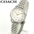 COACH コーチ クオーツ 14502240 海外モデル アナログ レディース 腕時計 ウォッチ 銀 シルバー メタル バンド カジュアル