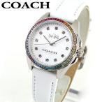 COACH コーチ 14502505 アナログ レディース 腕時計 ウォッチ 白 ホワイト 革バンド レザー ラインストーン レインボー 海外モデル