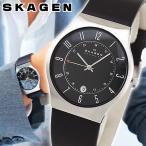 SKAGEN スカーゲン 233XXLSLB 腕時計 時計 北欧デザイン レザーベルト メンズ 海外モデル ブラック 黒