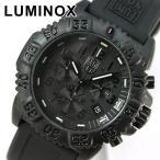 ミリタリー ルミノックス LUMINOX 腕時計 ブラックアウト クロノグラフ 3081 ルミノックス LUMINOX