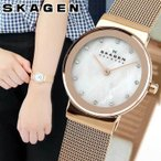 SKAGEN スカーゲン 358SRRD 海外モデル アナログ レディース 腕時計 ウォッチ 金 ピンクゴールド 白蝶貝 メタル バンド