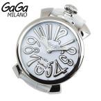 GAGA MILANO Manuale マヌアーレ 48mm 手巻き アナログ メンズ 腕時計 白 ホワイト 革ベルト レザー 5010.10S 海外モデル