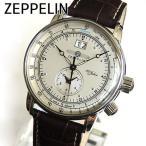 Zeppelin ツェッペリン 7640-1 SpecialEdition100YearsZeppelin 100周年記念限定 メンズ 腕時計 ブラウン 茶色 レザー 革バンド