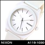 NIXON ニクソン ウレタン アナログ レディース 腕時計 白 ホワイト A119-1030 A119-030 海外モデル