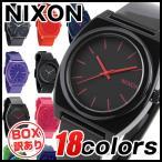ショッピングnixon BOX訳あり ニクソン NIXON タイムテラー 腕時計 メンズ レディース 選べる