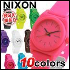 BOX訳あり ニクソン NIXON スモール タイムテラー 腕時計 レディース 選べる9モデル 特価セール