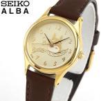 レビュー7年保証 SEIKO セイコー ALBA アルバ ACCK401 国内正規品 となりのトトロ レディース レディス キッズ 腕時計 茶 ブラウン 革バンド レザー