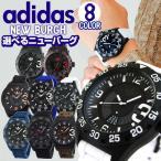 adidas アディダス NEWBURGH ニューバーグ メンズ 腕時計 黒 ブラック 白 ホワイト 赤 レッド 青 ブルー ADH2963 ADH2965 ADH3082 ADH3112