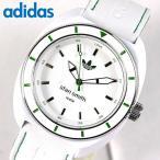 限定セール アディダス adidas originals スタンスミス stan smith ADH2931 ホワイト×グリーン メンズ 腕時計 海外モデル