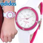 adidas アディダス STAN SMITH スタンスミス 白 ピンク レディース 腕時計 ウォッチ 防水 ホワイト シリコン ラバー バンド キッズ アナログ ADH3188 海外モデル