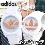 アディダス adidas サンティアゴ ADH2918 ADH9085 ホワイト ピンクゴールド ローズゴールド 腕時計 ペアウォッチ ブランド カップル 人気 メンズ レディース