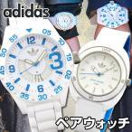 ショッピングadidas adidas アディダス ADH3012 ADH3123 海外モデル ペアウォッチ アナログ メンズ レディース 腕時計 ホワイト ブルー ラバー