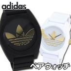 ショッピングadidas アディダス ADIDAS サンティアゴ ブラック 黒 白 ホワイト ゴールド 金 腕時計 ADH2712 ADH2917 ペアウォッチ ブランド メンズ レディース