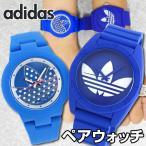 ペアBOX付 アディダス ペアウォッチ ADIDAS サンティアゴ アバディーン 青 ブルー 腕時計 ADH3049 ADH6169 メンズ レディース 海外モデル