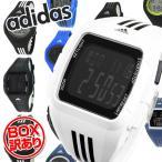 adidas アディダス 時計 デジタル メンズ レディース 腕時計 ランニングウォッチ スポーツ 黒 青 白 ホワイト ADP6046 ADP3174 ADP3261 ADP3262 ADP3266 ADP3267