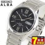 23日から最大24倍 SEIKO セイコー ALBA アルバ ソーラー AEFD553 国内正規品 メンズ 腕時計 黒 ブラック シルバー メタル バンド