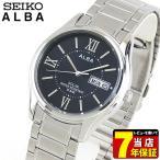 ポイント最大19倍 レビュー7年保証 SEIKO セイコー ALBA アルバ ソーラー AEFD555 国内正規品 メンズ 腕時計 シルバー 青 ネイビー メタル バンド