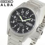 21日まで最大28倍 レビュー7年保証 SEIKO セイコー ALBA アルバ ソーラー AEFD560 国内正規品 メンズ 腕時計 黒 ブラック シルバー メタル