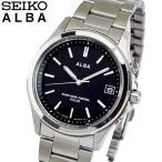 21日まで最大28倍 レビュー7年保証 SEIKO セイコー ALBA アルバ 電波ソーラー AEFY502 国内正規品 メンズ 腕時計 ブラック シルバー メタル バンド