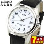 ポイント最大19倍 SEIKO セイコー ALBA アルバ 電波ソーラー AEFY506 国内正規品 メンズ 腕時計 ブラック ホワイト レザー 革バンド