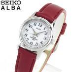 ポイント最大19倍 レビュー7年保証 SEIKO セイコー ALBA アルバ ソーラー AEGD561 国内正規品 レディース レディス 腕時計 白 赤 レッド レザー