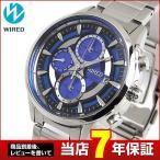 レビュー7年保証 SEIKO セイコー WIRED ワイアード APOLLO アポロ アナログ メンズ 腕時計 ウォッチ AGAD060 ソーラークロノグラフ