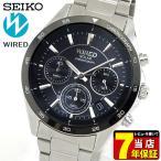 セイコー ワイアード 腕時計 SEIKO WIRED NEW STANDARD ニュースタンダード ソーラー クロノグラフ メンズ AGAD087 国内正規品 ブラック シルバー バンド