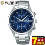 WIRED PAIR STYLE ワイアード ペアスタイル SEIKO セイコー ソーラー AGAD096 メンズ 腕時計 ポイント最大22倍 国内正規品 青 ブルー メタル