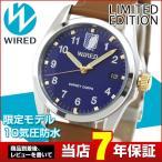 クオカード付き ポイント最大35倍 レビュー7年保証 セイコー ワイアード 腕時計 SEIKO WIRED AGAK701 国内正規品 進撃の巨人 エレン 限定モデル メンズ