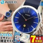 WIRED ワイアード SEIKO セイコー AGAK709 メンズ レディース 腕時計 ポイント最大22倍 国内正規品 青 ネイビー 革ベルト レザー