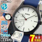 WIRED ワイアード SEIKO セイコー AGAK710 ドラえもん 限定モデル メンズ 腕時計 ポイント最大22倍 国内正規品 ホワイト ブルー 革ベルト レザー