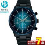 WIRED ワイアード SEIKO セイコー AGAT420 TOKYO SORA トウキョウソラ メンズ 腕時計 国内正規品 黒 ブラック ブルー グリーン メタル