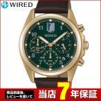 ポイント最大27倍 レビュー7年保証 SEIKO セイコー WIRED ワイアード AGAT712 国内正規品 進撃の巨人 メンズ 腕時計 グリーン 金 ゴールド