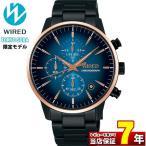 先行予約受付中 WIRED ワイアード SEIKO セイコー AGAT724 TOKYO SORA トウキョウソラ メンズ 腕時計 国内正規品 黒 ブラック 青 ブルー ピンクゴールド メタル