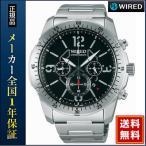 セイコー WIRED ワイアード RIGID リジット クロノグラフ 腕時計 メンズ腕時計  ●駆動...