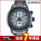 ポイント10倍 レビュー7年保証 SEIKO セイコー WIRED ワイアード REFLECTION リフレクション AGAV112 国内正規品 メンズ 腕時計 クロノグラフ
