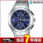 ポイント最大30倍 ポイント10倍 レビュー7年保証 SEIKO セイコー WIRED ワイアードメタル クロノグラフ メンズ 腕時計 青 ネイビー AGAV115